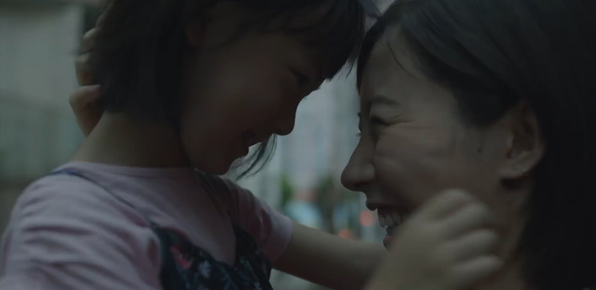 AXA – Hong Kong Campaign